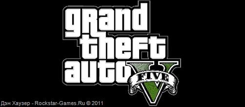 Новости Rockstar Games