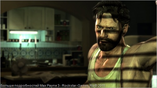 rockstar-games.ru_max-payne-3-2012-screenshots-061