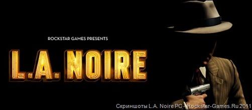 rockstar-games.ru_la-noire-logo
