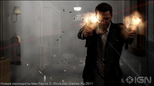 Новые скриншоты Max Payne 3