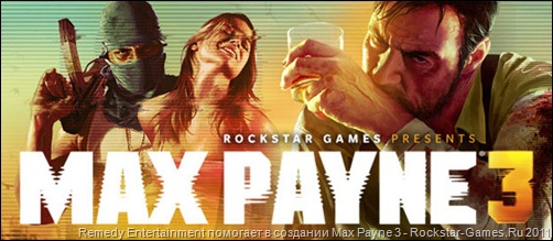 Официальный сайт Max Payne 3 - дата выхода, видео, скриншоты, новости