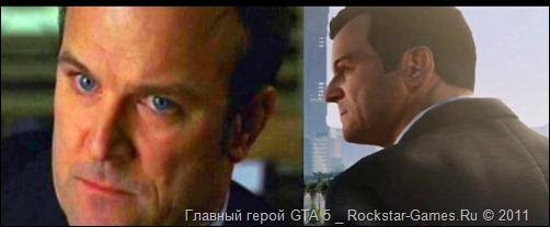 rockstar-games.ru_trailer-gta-5-screen