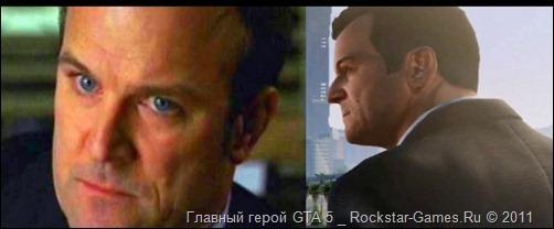 rockstar-games.ru_trailer-gta-5-screen