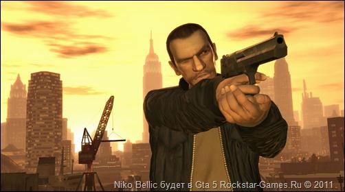 Niko_Bellic_Screen_Rockstar-Games.Ru