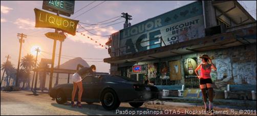 rockstar-games.ru_trailer-gta-5-screen-00-57