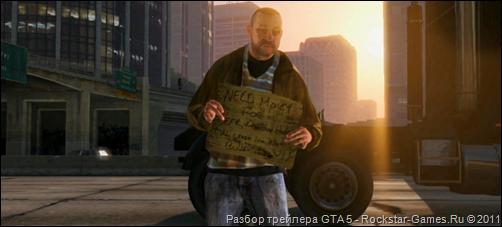 rockstar-games.ru_trailer-gta-5-screen-00-58