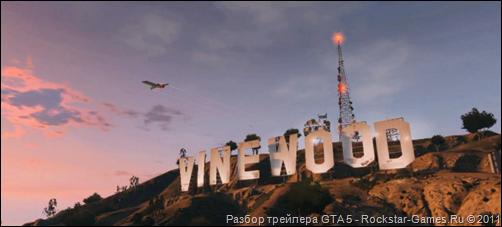 rockstar-games.ru_trailer-gta-5-screen-01-10
