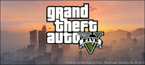rockstar-games.ru_trailer-gta-5-screen-01-14