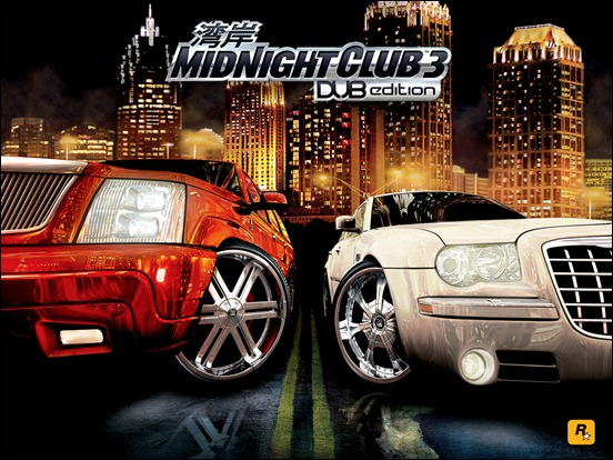 Логотип Midnight Club Dub Edition