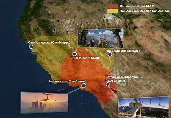 Карта Южной Калифорнии из GTA V