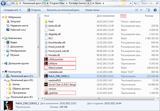 Обновление LA Noire Error binary files