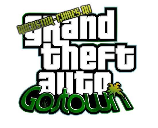 Grand Theft Auto мод Gostown