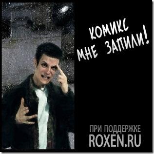 rockstar-games.ru_maxpayne-comix