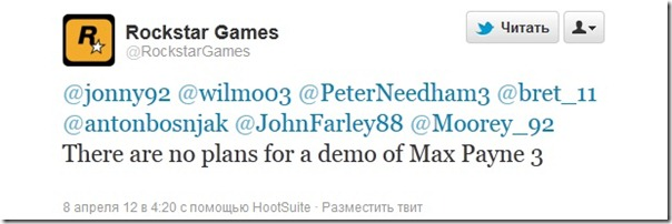 rockstar-games.ru_maxpayne3-demo-nots