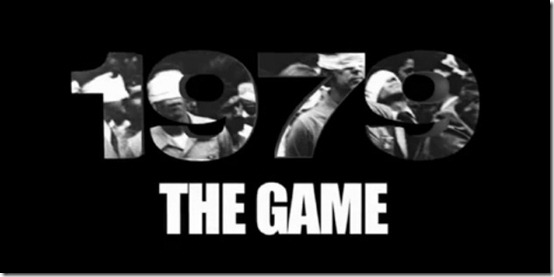 Игра 1979 Год